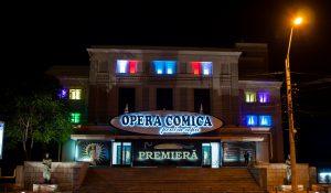 Colombina se întoarce - Premieră @ Opera Comică pentru Copii | București | Municipiul București | România
